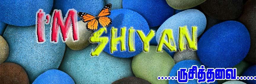 i'm shiyan