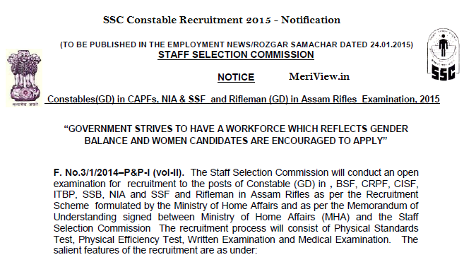 SSC Recruitment for Constable