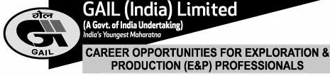 GAIL Recruitment Nov 2013 Details