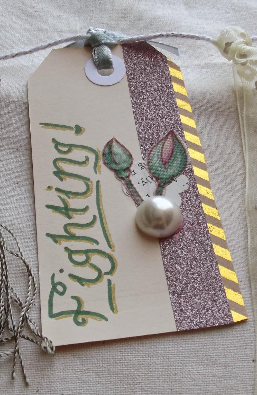 glitter tape fighting hwaiting rosebud pearl foil tape handlettering
