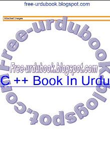 C ++ Urdu Book