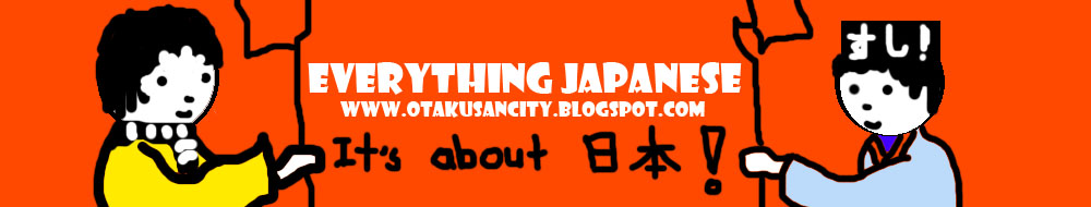 Everything Japanese