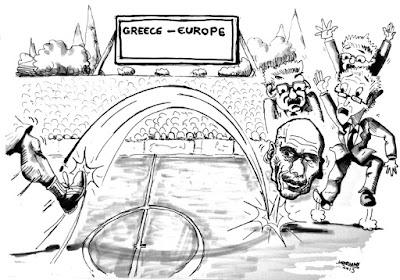 Και τώρα η μπάλα είναι στους Ευρωπαίους