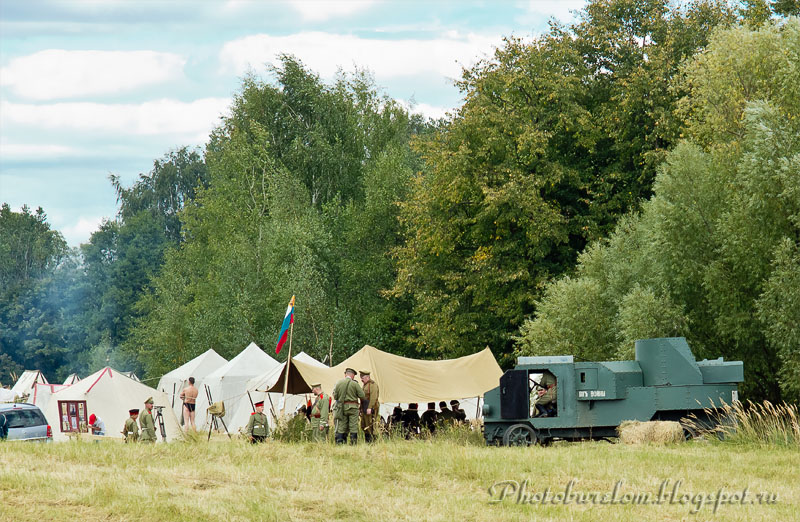 Российский лагерь