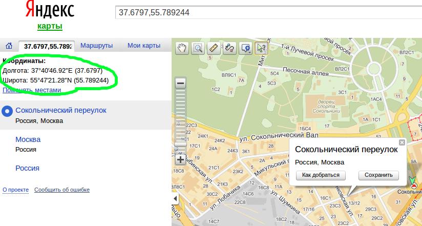 yandex maps получить информацию об объекте