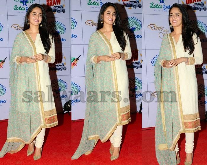 Anushka Shetty Latest Salwar 2014