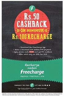 Get Rs.50 Cashback on Recharge worth Rs.100 – Mobile (Pre-paid or Post paid)  / DTH @ Freecharge.in