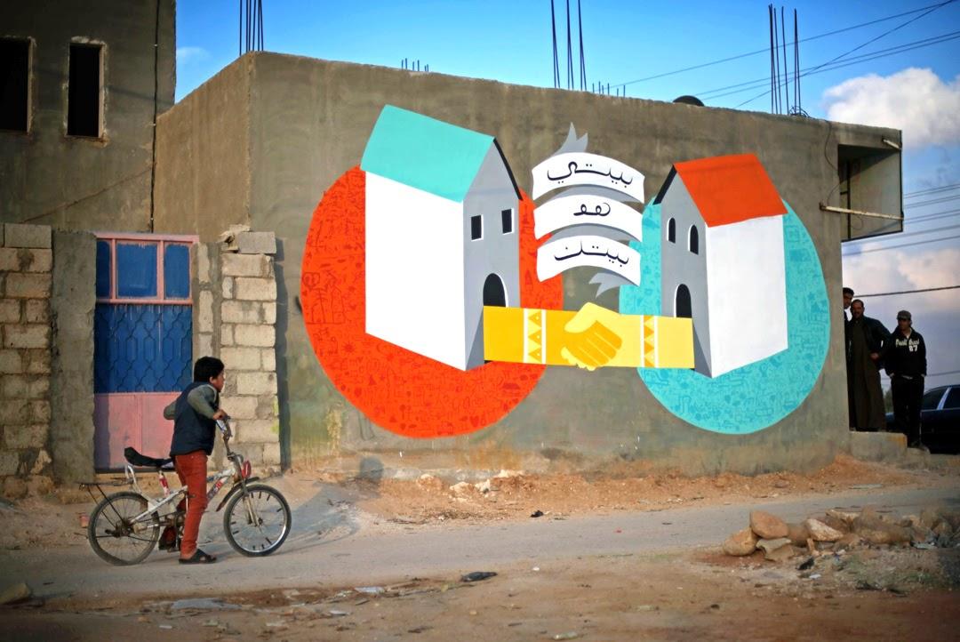 Ruben sanchez mi casa es tu casa new mural za atari for Tu casa es mi casa online