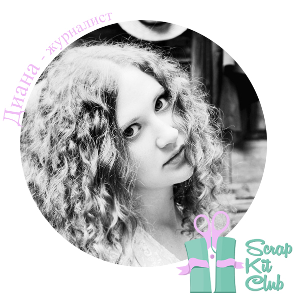 Я-журналистка Scrap Kit Club!