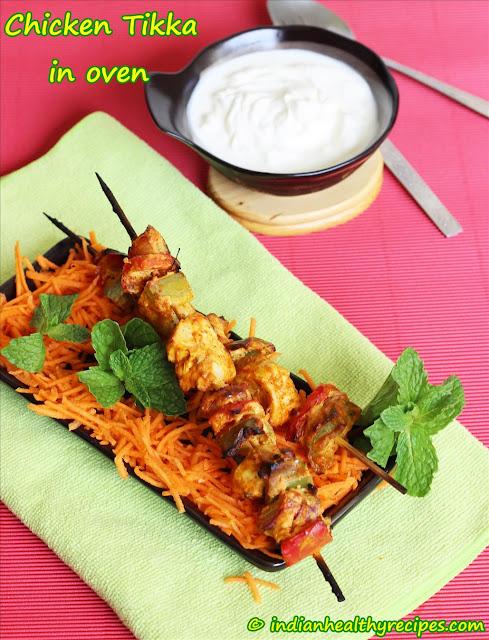 chicken tikka masala dry