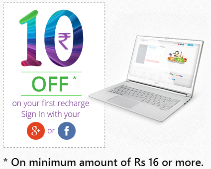 Get Rs 10 off + 2% off on Mobile Recharge of Rs 16+ at Gboomba