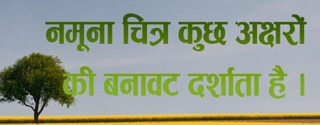CV Ganesh