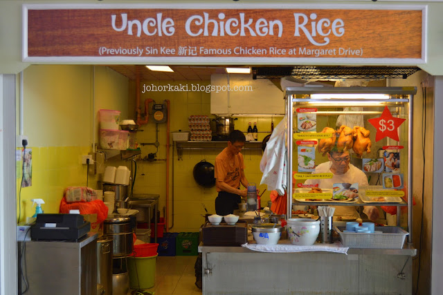Uncle-Chicken-Rice-Simpang-Bedok-Singapore