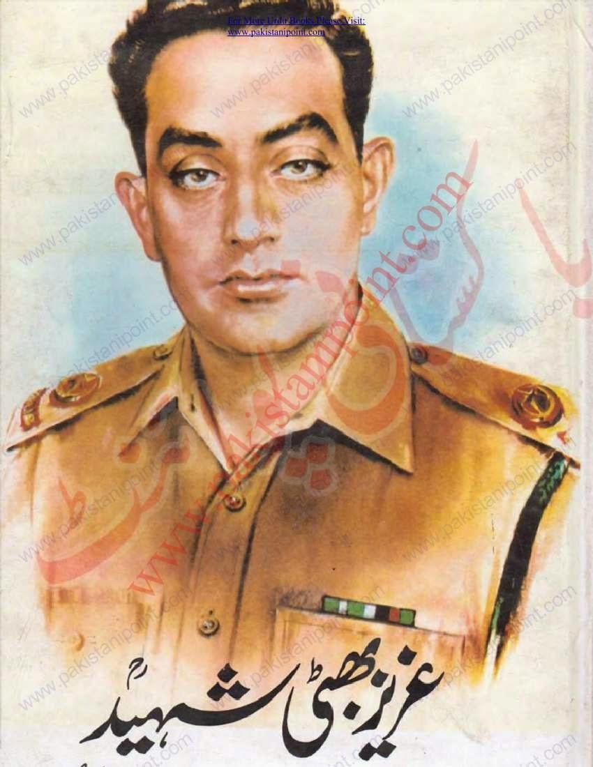 Major Aziz Bhatti Shaheed By Muhammad Ayub Khan