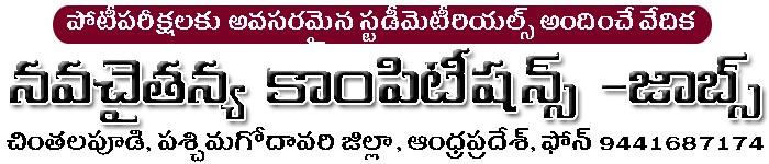jobs.navachaitanya.net