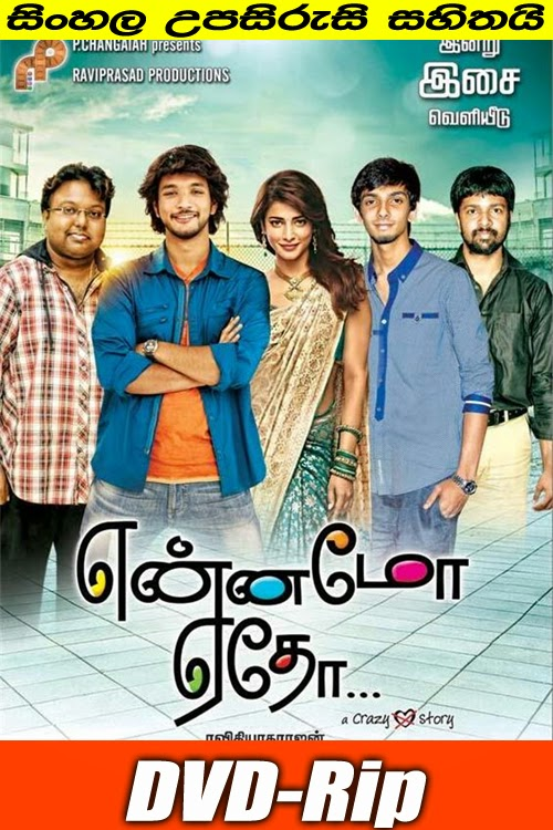 Yennamo Yedho (2014) Full movie with sinhala subtitle
