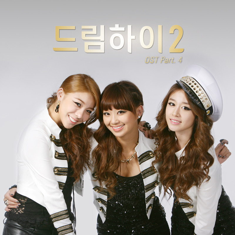 Dream High 2 OST Part4