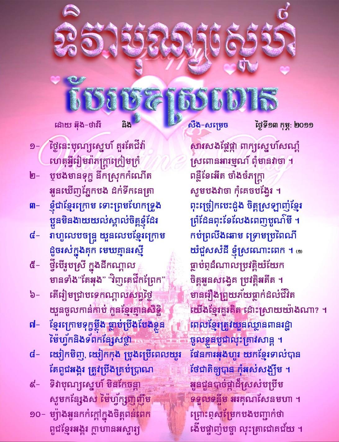 Khmer cambodia spy ki media abhisit insists on bilateral solution posted 13 feb 2011 1003 am pst malvernweather Gallery