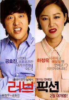 Watch Love Fiction (Leo-beu-pik-syeon) (2012) movie free online