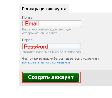 how to create email address on server