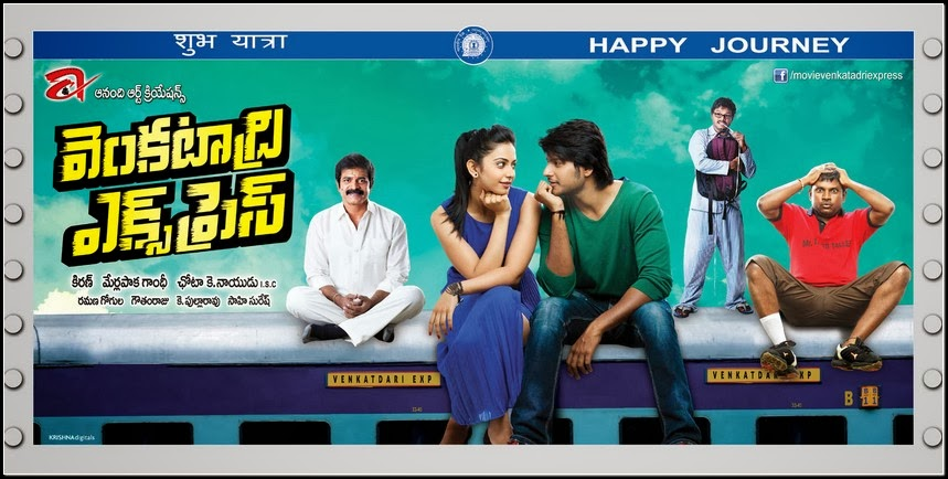 Venkatadri Express (2013) HDRip Telugu Full Movie Watch Online Free