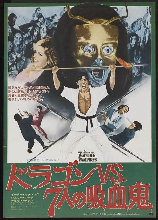 The Legend of Seven Golden Vampires 1974