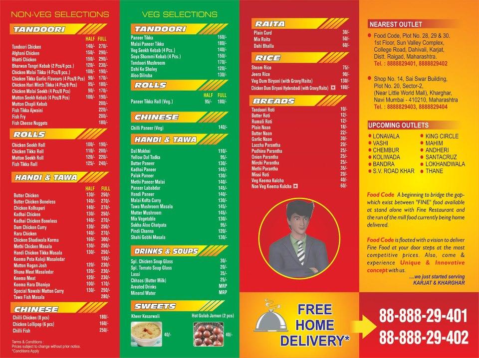 Karjat India  city photos gallery : Food Code Flavors of Punjab in Karjat Karjat