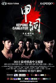 Ngũ Hổ Giang Hồ - Kepong Gangster