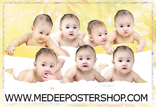 Baby Poster - 7324