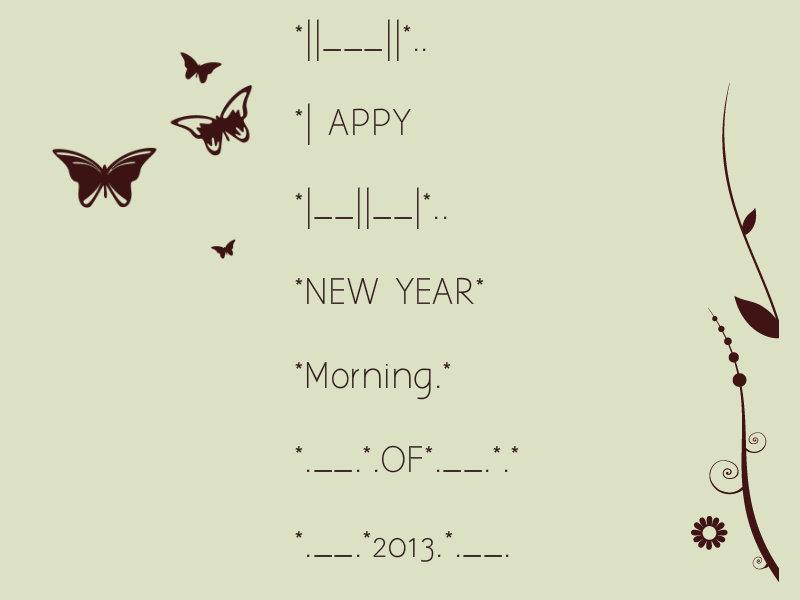 amanda swisten happy new year good morning image sms