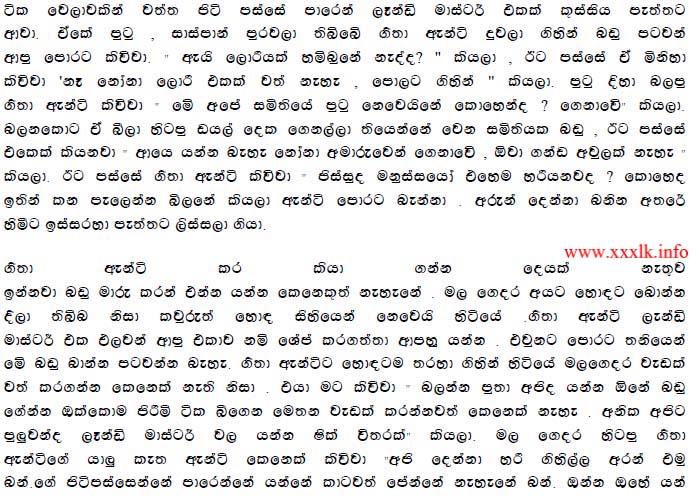 Sinhala aunty hd photo consejos de fotograf 237 a