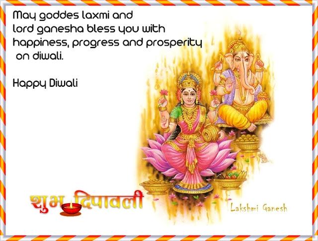 Subh diwali ganesha and laxmi mata