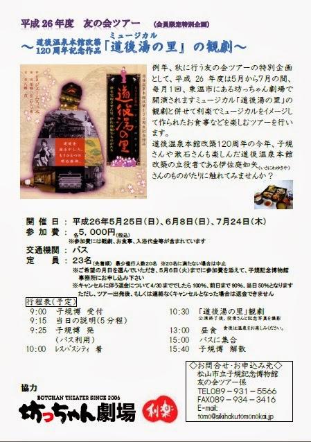 http://www.sikihakutomonokai.jp/tua2014.pdf