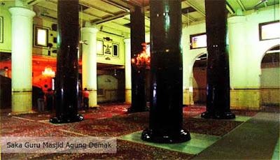 Saka Guru Masjid Agung Demak