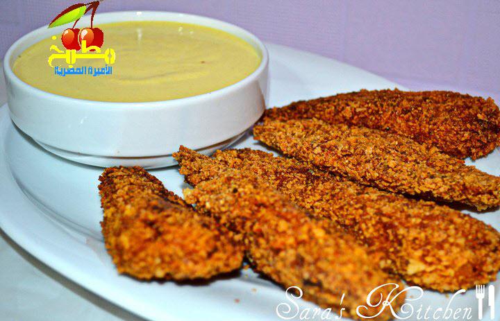 ستربس الدجاج الحارة مع صوص المسترده والعسل من سارة عبد السلام مطبخ
