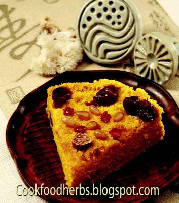 Turmeric longan meat steamed rice cake