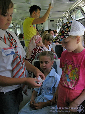 Казанская детская железная дорога, проверка билетов