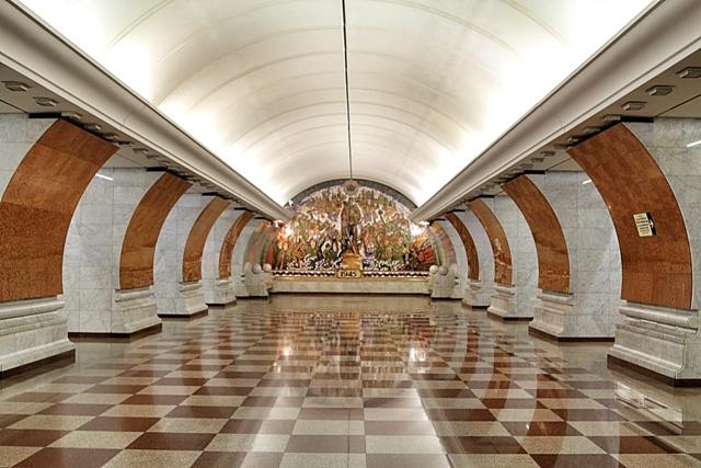 Estación de Metro Park Pobedy