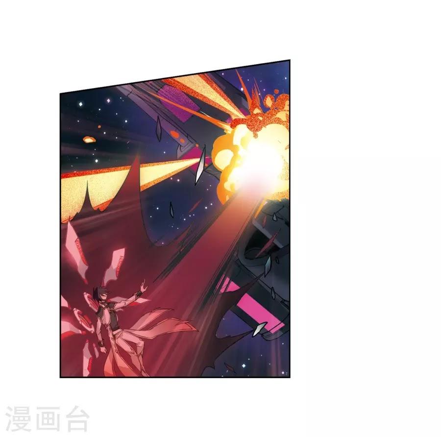 Xuyên Duyệt Tây Nguyên 3000 Chap 244 Upload bởi Truyentranhmoi.net
