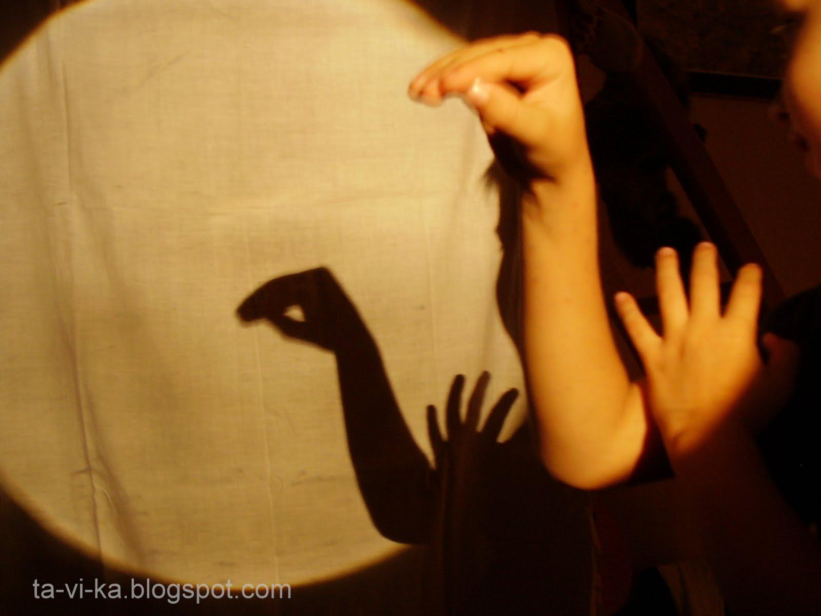 Театр теней своими руками фото