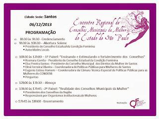 Encontro Regional de Conselhos Municipais da Mulher do Estado de São Paulo ocorre em Santos. A ONG DCM participará deste evento