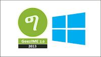 GeezIME & Windows 8