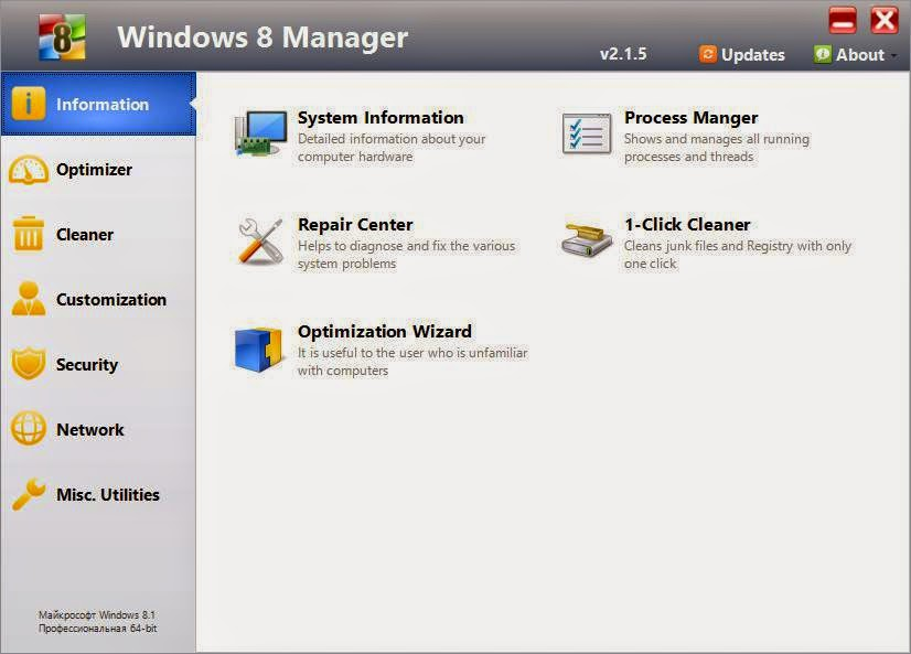 Windows.8.Manager.2.1.5.1
