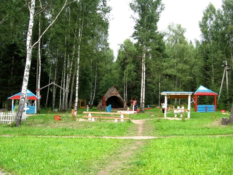 зона отдыха у истока реки Москва