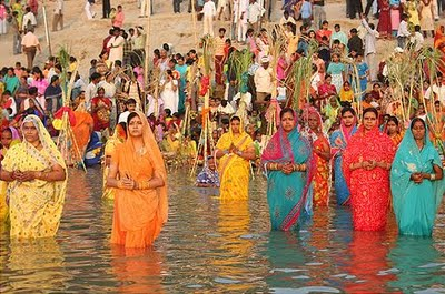 Hindi Bhashik Raj kala Sanskrutik Manch ( Chhath Pooja Samiti)