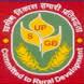 Vacancies in Sarva UP Gramin Bank (Sarva UP Gramin Bank) upgb.com Advertisement Notification Officer & Office Assistant posts