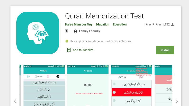 7. Quran Companion Ramadhan
