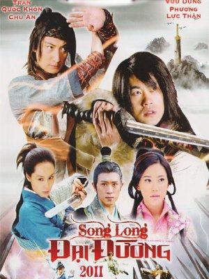 Phim Tân Song Long Đại Đường -