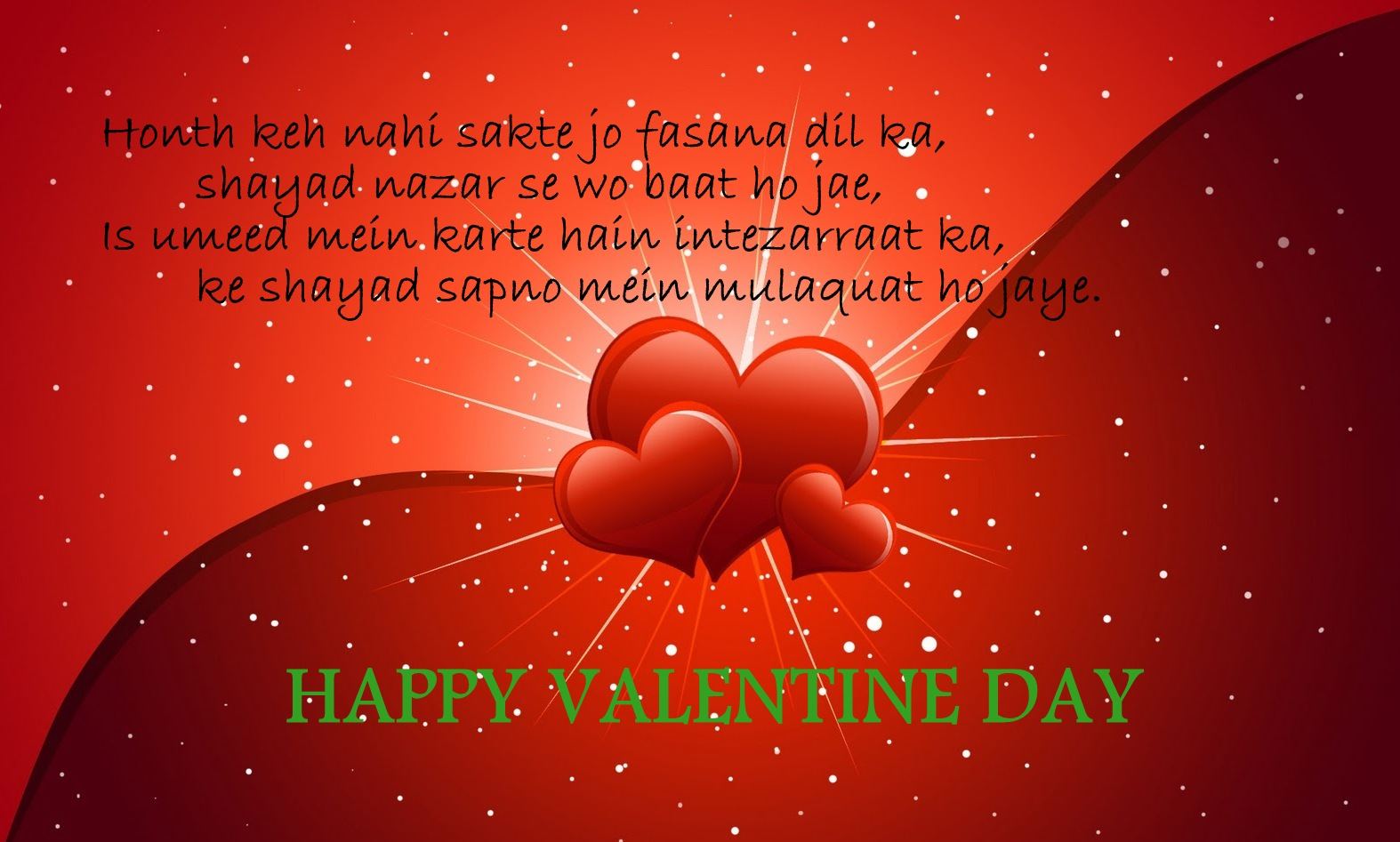 Valentines Day Messages Newspaper : Valentines Day Messages In French Hindi  Spanish