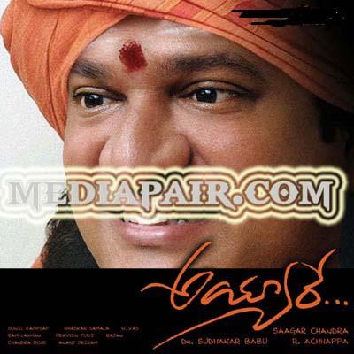 Non Stop Telugu Melodious Music